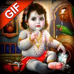 Janmastmi GIF Collection 2017 : krishna GIF Icon
