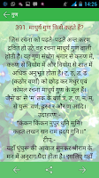 Screenshot of Hindi Grammar