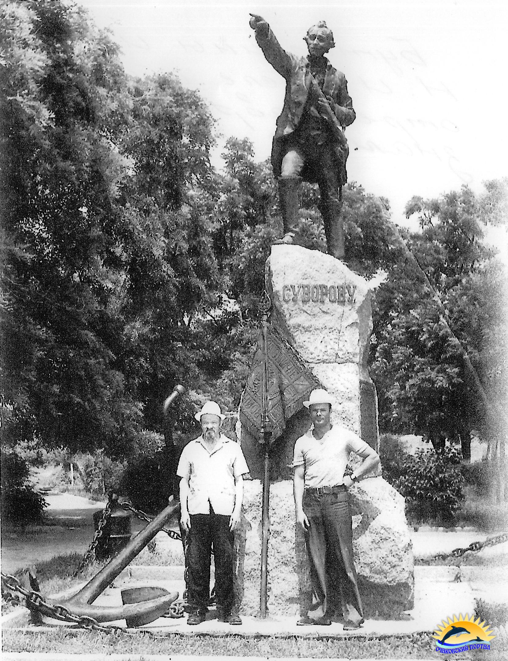 Очаков. Бутурлины И.Ф. и Н.И. у памятника А.В. Суворову