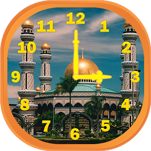 Mosques Analog Clock