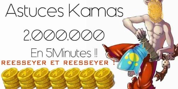 Guide Kamas Dofus Sheat - screenshot