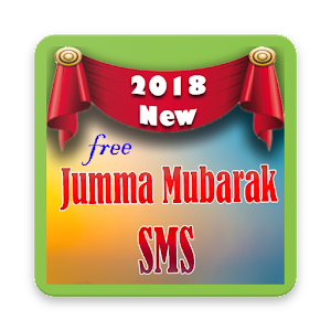 Download Friday Wishes ~ Jummah Mubarak SMS For PC Windows and Mac