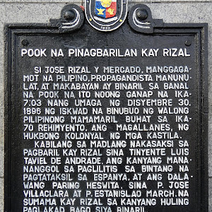 Content courtesy of Encyclopedia of Philippine Heritage, which is an ongoing program of the Wiki Society of the Philippines. Wikimedia image page here, image license is CC-BY-SA-3.0.