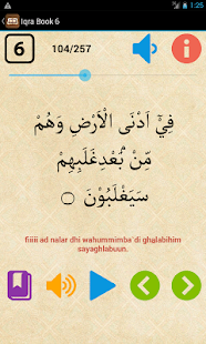 Learn Iqra Book 6 Screenshot