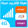 App Recharge 4G Prank تعبئة مجانية APK for Windows Phone