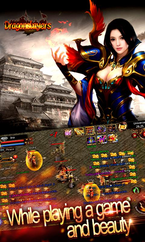 Dragonslayers Screenshot 1