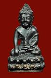 พระกริ่งหลังปิ หน้าธิเบต ปี 2506
