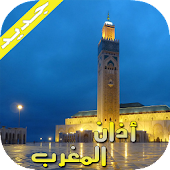 Athan Maroc - salaat && coran for Lollipop - Android 5.0