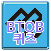 비투비 퀴즈 - BTOB APK for Bluestacks