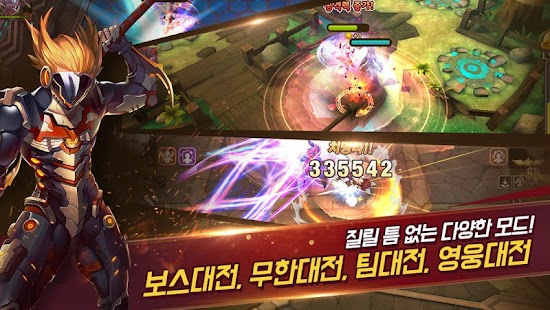APK Game 몬스터 길들이기 for Kakao for iOS