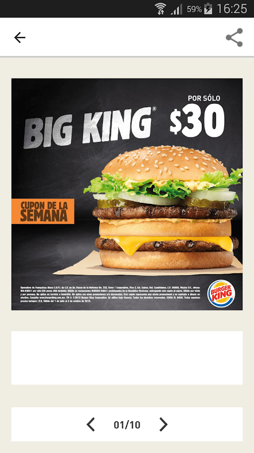 BURGER KING® Screenshot 2