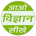 Free Download NCERT Science in Hindi APK for Blackberry
