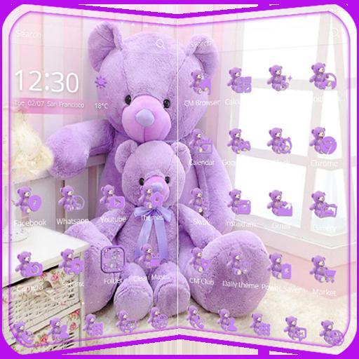 Lavender Teddy Bear Theme