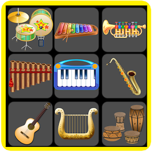 Musical ?nstruments For Kids