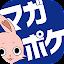 マガジンポケット(マガポケ)|少年マガジン公式無料マンガアプリ