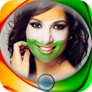 Republic Day Photo Frames 2017