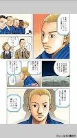 Screenshot of 電子書籍Digital e-hon【小説/マンガ/雑誌】