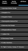 Screenshot of Tour Bangalore