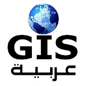 App GIS Arabia APK for Windows Phone