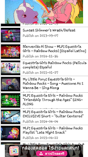 My Collection Of Pony Fan - screenshot