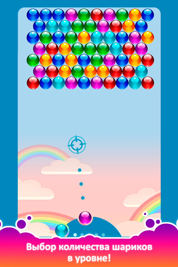 Super Bubble Shooter Master Screenshot 2