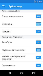 Авто в Самаре 63.ru - screenshot