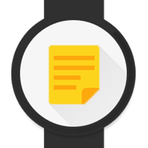 Notepad - Android Wear