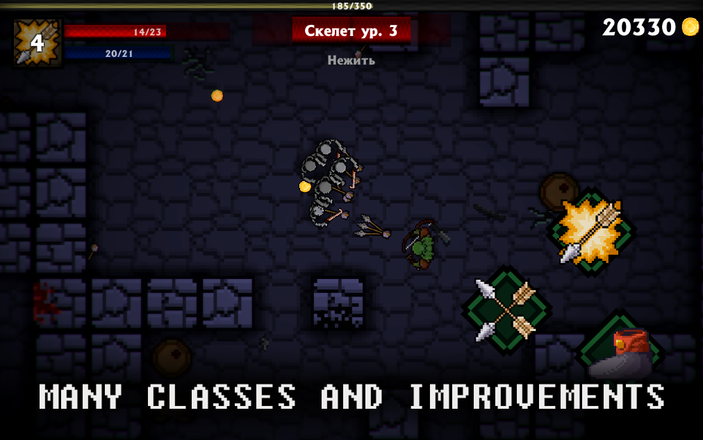 Pocket Rogues Screenshot 9