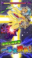 Screenshot of 怪物彈珠