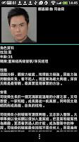 Screenshot of myEPG
