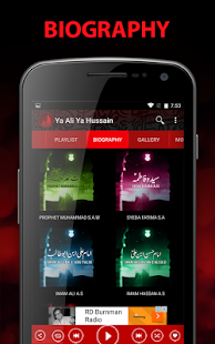 Ya Ali Ya Hussain - screenshot