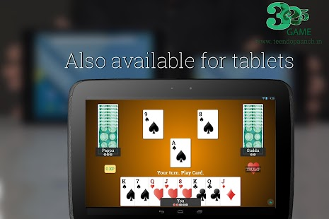 Bridge Playing Cards Game Download