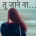 App status DP shayari APK for Kindle