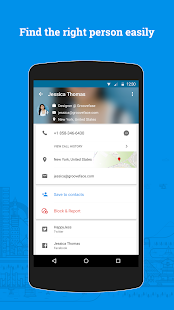 Truecaller - Caller ID & Block Screenshot