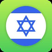 קבוצות לוואטסאפ בישראל