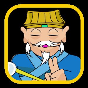 黃大仙靈簽-正版 For PC / Windows 7/8/10 / Mac – Free Download