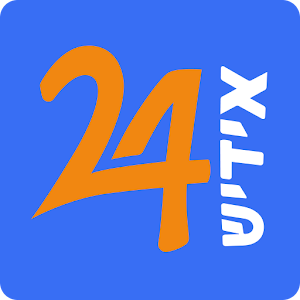 Yiddish24 Jewish News & Music For PC (Windows & MAC)
