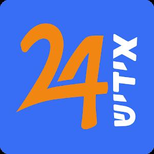 Yiddish24 Jewish News & Music For PC / Windows 7/8/10 / Mac – Free Download