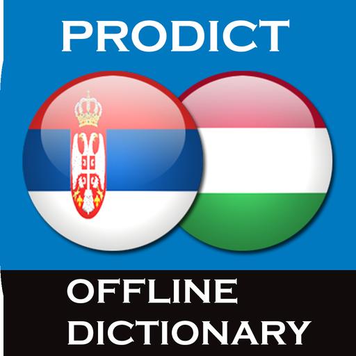 Android aplikacija Српска - Мађарски речник