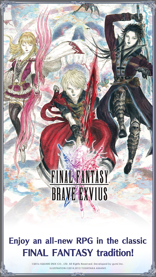FINAL FANTASY  BRAVE EXVIUS Screenshot 0