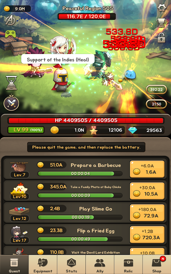 God of Attack Screenshot 2
