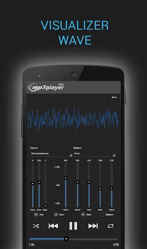 MP3 Player Pro - screenshot