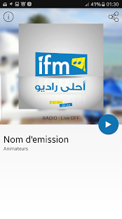 iFm Tunisie - screenshot