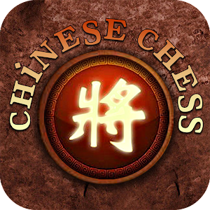 Chinese Chess HD for PC-Windows 7,8,10 and Mac