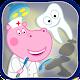 Kids Hospital: Dentist