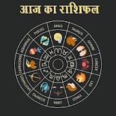 App Aaj Ka Rashifal in Hindi APK for Windows Phone