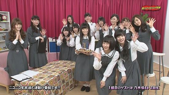 (TV-Variety)(1080i)(乃木坂46) 松村沙友理 中田花奈 – 生のアイドルが好き Nama no Idol ga Suki 3HSP 2015