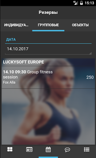 LuckyFit screenshot 3
