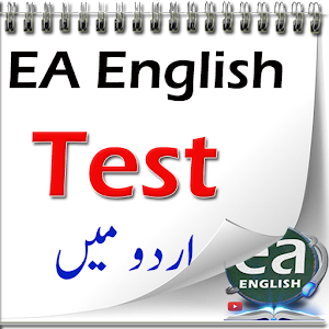 Download EA English Test in Urdu for PC