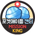 Download 포켓메이플스토리 캔디 무료생성 - 미션킹 APK for Android Kitkat